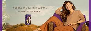 banner201610_cm